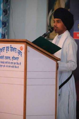 Vishesh Vichar Goshti Seminar 24 March 2019