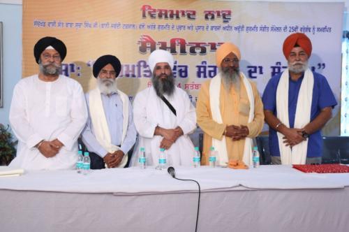 Sant Baba Amir Singh ji 5