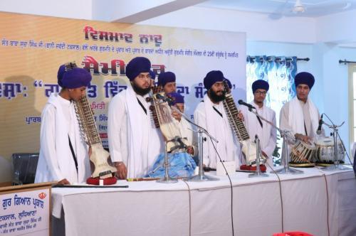 Seminar Gurmat Vich Sangeet Da Sankalp (1)