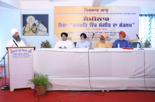 Seminar Gurmat Vich Sangeet Da Sankalp (17)