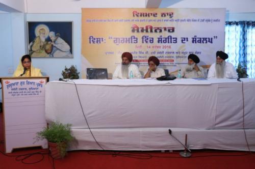 Seminar Gurmat Vich Sangeet Da Sankalp (23)