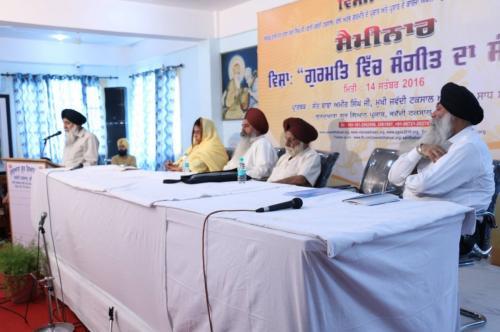 Seminar Gurmat Vich Sangeet Da Sankalp (29)
