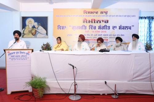 Seminar Gurmat Vich Sangeet Da Sankalp (35)
