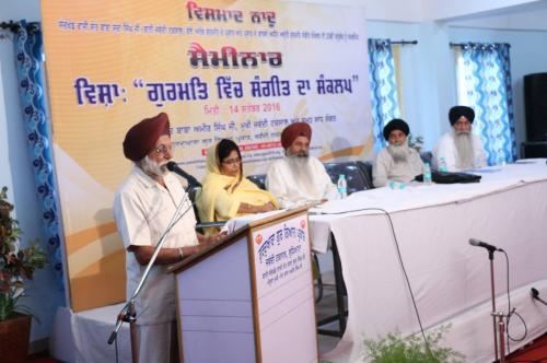 Seminar Gurmat Vich Sangeet Da Sankalp (36)