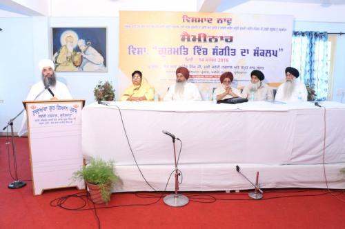 Seminar Gurmat Vich Sangeet Da Sankalp (38)