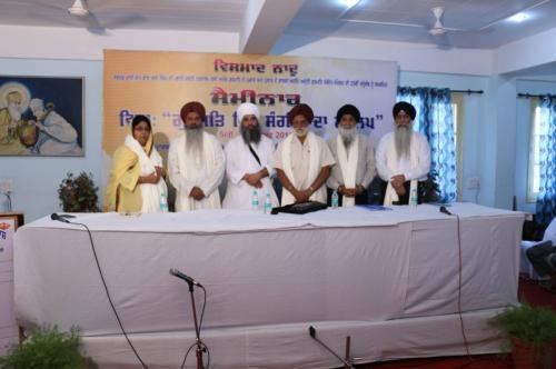 Seminar Gurmat Vich Sangeet Da Sankalp (39)
