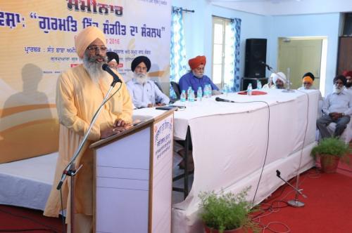 Seminar Gurmat Vich Sangeet Da Sankalp (46)