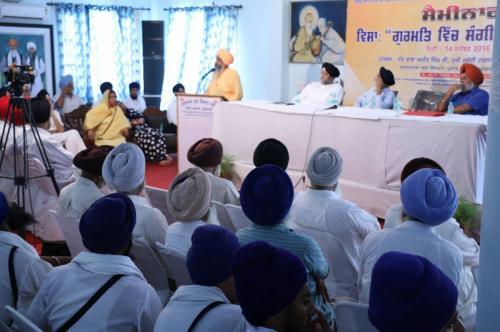 Seminar Gurmat Vich Sangeet Da Sankalp (52)