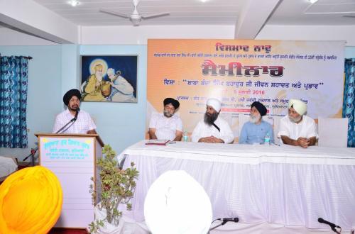 Seminar Jawaddi Taksal  (10)