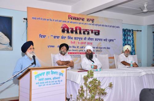 Seminar Jawaddi Taksal  (5)