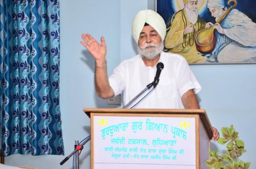 Seminar Jawaddi Taksal  (7)