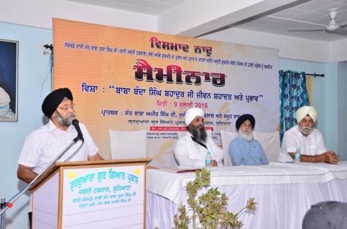 Seminar Jawaddi Taksal  (8)
