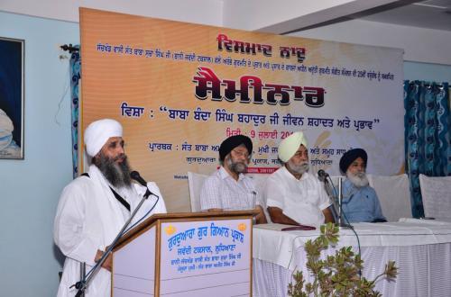 Seminar Jawaddi Taksal  (9)
