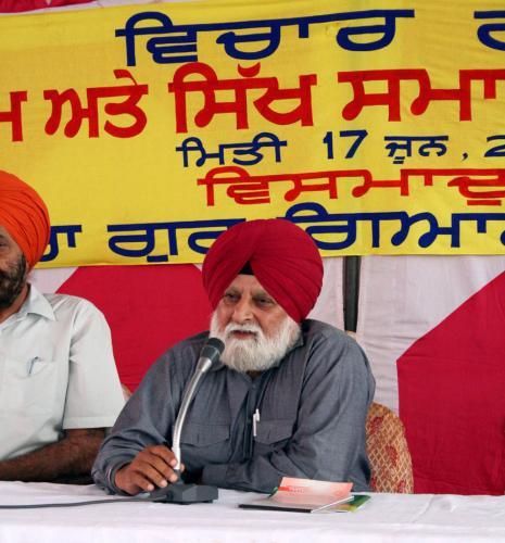 Sikh Panth nu Darpesh chunautiyan Seminar was organized by Vismaad Naad, Ludhiana  (3)