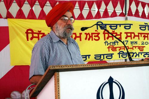 Sikh Panth nu Darpesh chunautiyan Seminar was organized by Vismaad Naad, Ludhiana  (6)