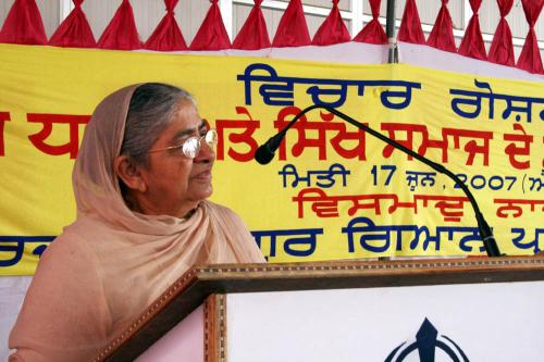 Sikh Panth nu Darpesh chunautiyan Seminar was organized by Vismaad Naad, Ludhiana  (8)