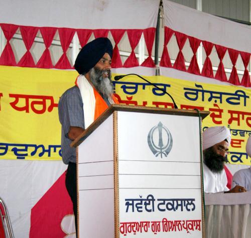 Sikh Panth nu Darpesh chunautiyan Seminar was organized by Vismaad Naad, Ludhiana  (9)