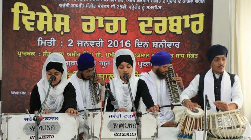 Vishesh Raag Darbar - January 2016 (16)