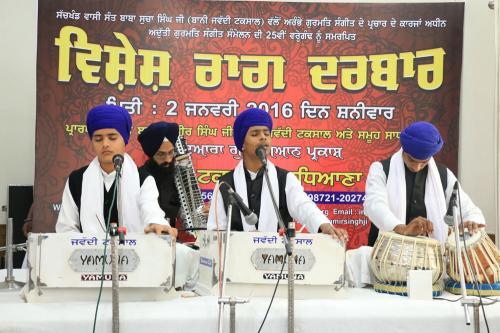 Vishesh Raag Darbar - January 2016 (21)