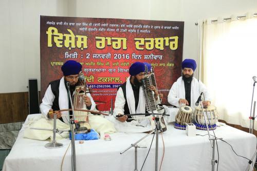 Vishesh Raag Darbar - January 2016 (22)