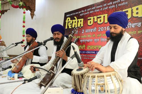Vishesh Raag Darbar - January 2016 (24)