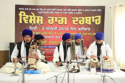 Vishesh Raag Darbar - January 2016 (25)