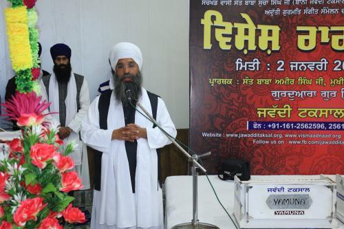 Vishesh Raag Darbar - January 2016 (3)