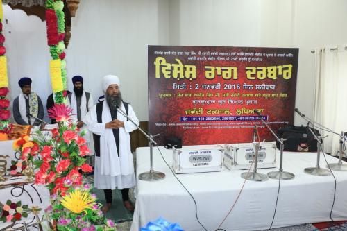 Vishesh Raag Darbar - January 2016 (5)