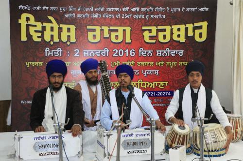 Vishesh Raag Darbar - January 2016 (9)