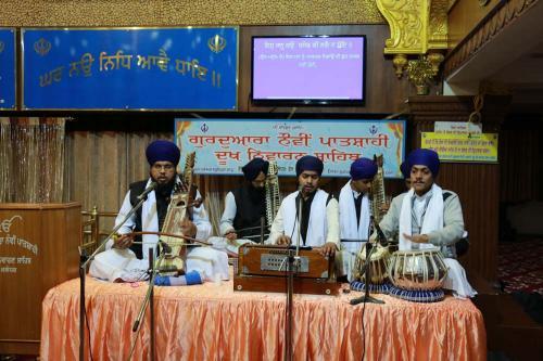 Vishesh Raag Darbar Jalandhar, Gurdwara Nouvin Patashai Dukhnivaran sahib 2016 (2)