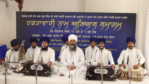 Weekly Simran Samagam November 12, 2017  Sant Baba Amir Singh ji Mukhi Jawaddi Taksal (4)