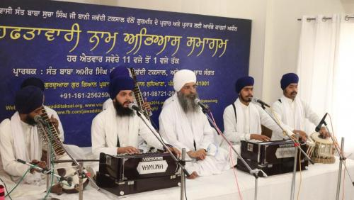 Weekly Simran Samagam November 12, 2017  Sant Baba Amir Singh ji Mukhi Jawaddi Taksal (6)