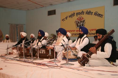 AGSS 2009 bhai balbir singh amritsar (1)