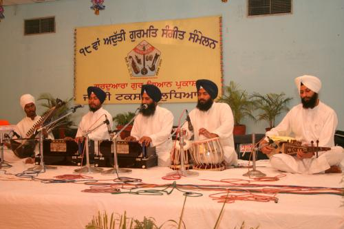 AGSS 2009 bhai kuldeep singh bathinda (10)