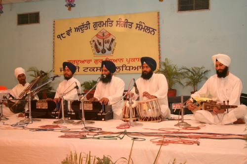 AGSS 2009 bhai kuldeep singh bathinda (10)
