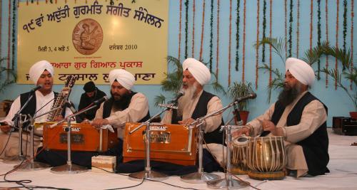 AGSS 2010 bhai amrik singh zakhmi (5)