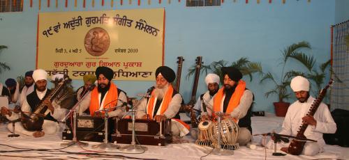AGSS 2010 bhai manjit singh amritsar (13)