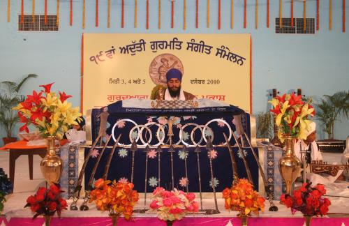 AGSS 2010 guru granth sahib ji (20)