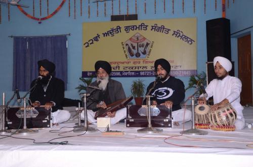 Adutti Gurmat Sangeet Samellan 2013 (10)