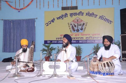 Adutti Gurmat Sangeet Samellan 2013 (11)