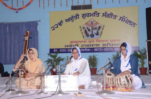 Adutti Gurmat Sangeet Samellan 2013 (12)