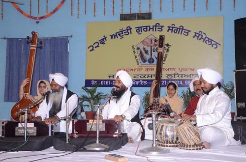 Adutti Gurmat Sangeet Samellan 2013 (14)