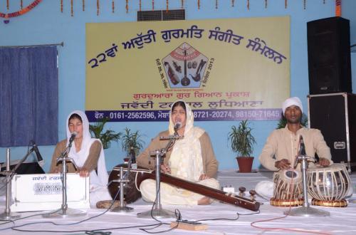 Adutti Gurmat Sangeet Samellan 2013 (16)