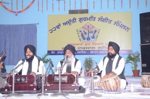 Adutti Gurmat Sangeet Samellan 2013 (2)