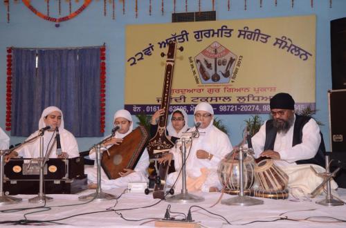 Adutti Gurmat Sangeet Samellan 2013 (34)