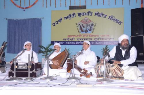 Adutti Gurmat Sangeet Samellan 2013 (4)