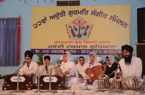 Adutti Gurmat Sangeet Samellan 2013 (44)