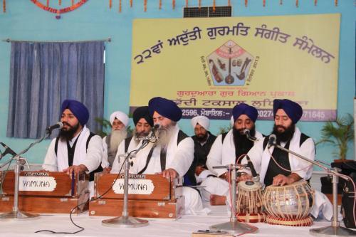Adutti Gurmat Sangeet Samellan 2013 (52)