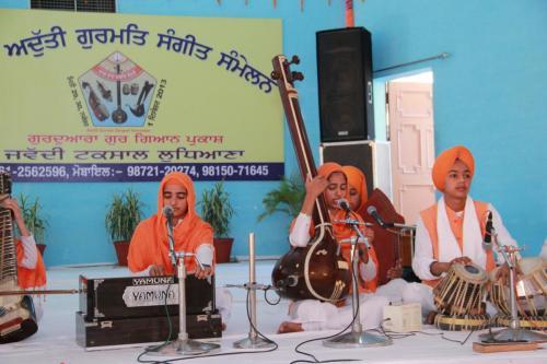 Adutti Gurmat Sangeet Samellan 2013 (60)