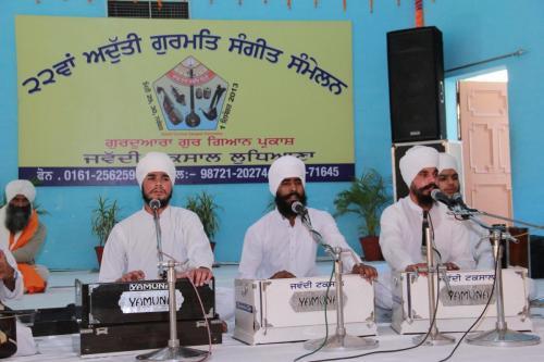 Adutti Gurmat Sangeet Samellan 2013 (61)